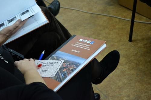 27-oji ataskaitinė-rinkiminė Darbuotojų profesinės sąjungos konferencija